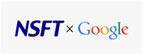 クラウドサービス(Google Workspace)